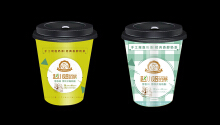 【匠南广告】包装设计 礼盒 包装盒 包装袋 品牌专属包装高档创意