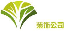装饰公司logo