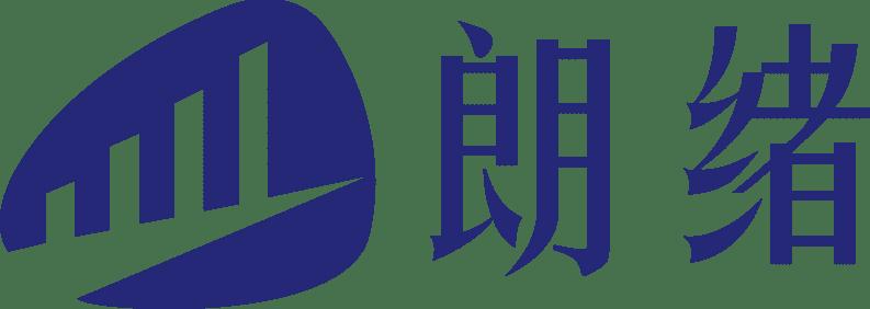 朗绪信息科技(上海)有限公司