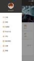 柴可夫出行 境外网约车App乘客端