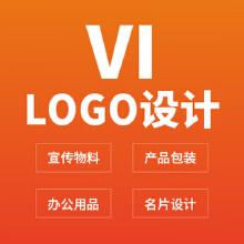 vi宣传物料设计 宣传画册设计  包装设计 名片设计 办公用品等物料设计
