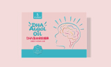DHA藻油凝胶糖果包装盒