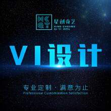 星创奇艺VIS企业导视系统娱乐酒店餐饮金融教育品牌设计