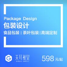 威客服务:[125037] 高端包装设计食品饮料包装设计 瓶贴 茶叶等外包装平面设计