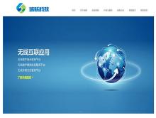 广州瑞联新创科技有限公司