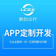 威客服务:[125174] APP定制开发