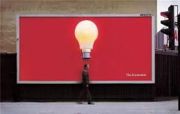 10个脑洞大开的精彩户外广告设计图片
