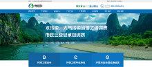 湖北锦顺祥环保有限公司