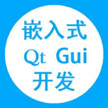Qt Gui 应用定制开发