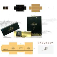 包装设计品牌设计应用