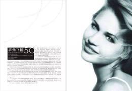 30张令人过目难忘的杂志版式设计图片欣赏