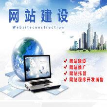 威客服务:[125454] 企业网站建设