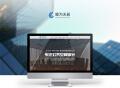 北京顺为天辰建筑装饰工程发展有限责任公司