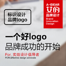 logo设计-总监操刀2套方案