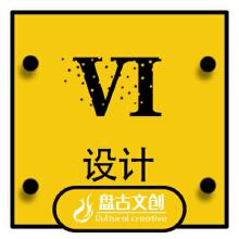 休闲娱乐互联网医疗生物科技/公司品牌形象企业VI应用设计