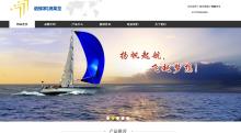 企业模板网站