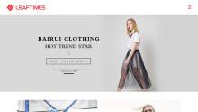 【响应式企业网站】定制开发-百瑞纺织品进出口