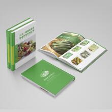 景生农业产品画册设计