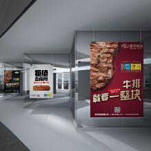 圣农食品新品上市系列海报