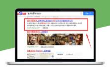 【快照排名】关键词重庆别墅装饰设计-百度排名首页