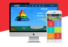 【响应式网站】重庆贝思乐教育科技有限公司官网
