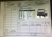 中国兵器装备集团重庆建设汽车系统股份有限公司新能源汽车空调压缩机组装测试生产线作业指导书管理系统
