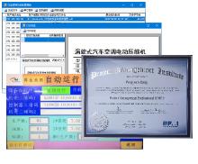 威客服务:[125988] 软件开发、解决方案设计