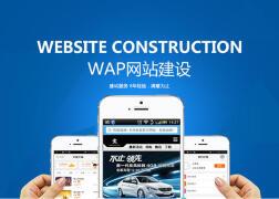 企业网站建设怎么做?企业网站建设方案怎么做?