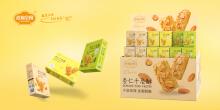 佰翔空厨 / 产品包装升级