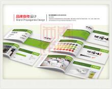 威客服务:[126130] 画册、海报、折页、等设计