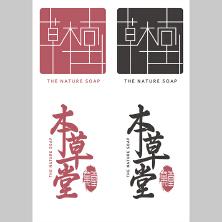 【logo设计】本草堂