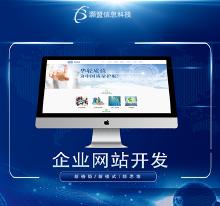 威客服务:[126209] 企业网站开发
