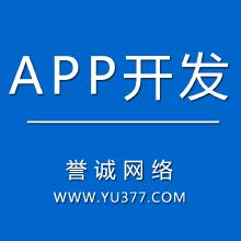 威客服务:[126177] 手机APP开发制作
