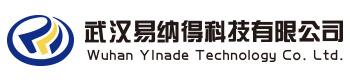 武汉易纳得科技有限公司