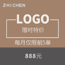 威客服务:[126239] LOGO设计限时特价