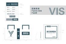 【雷曼易家】品牌VI/SI设计