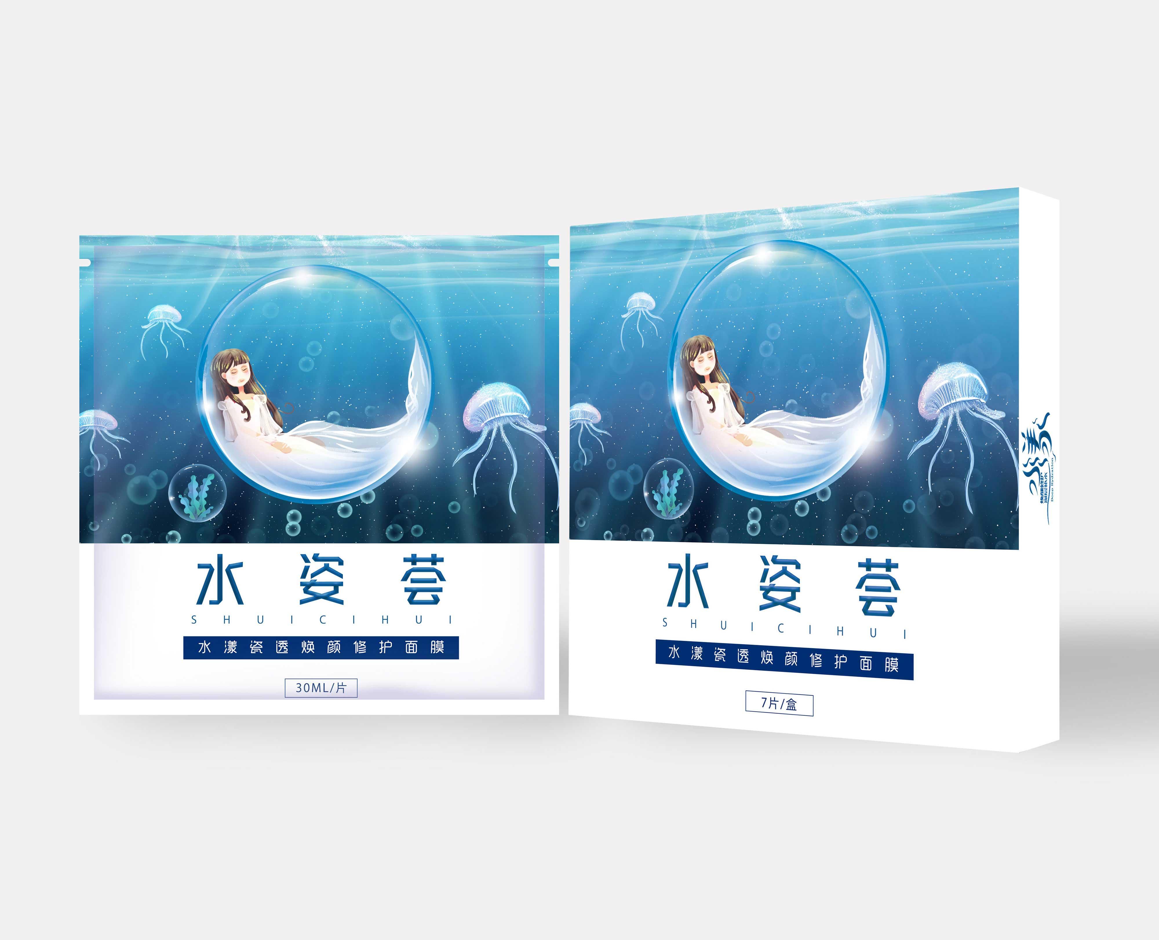 面膜袋+面膜盒包装设计插画设计