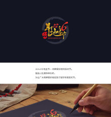 JJ斗地主-斗地主节LOGO设计