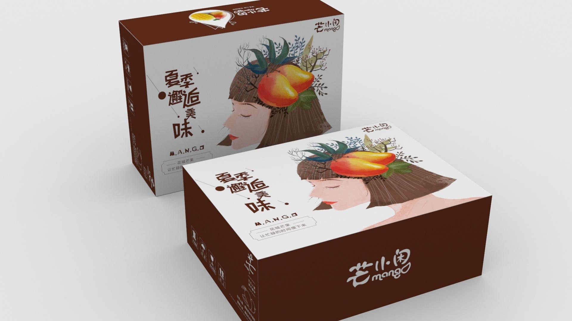 精品芒果礼盒插画设计