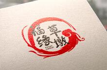 福缘草墩logo