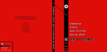 华筑集团宣传册