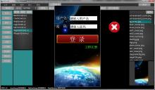 游戏界面编辑器