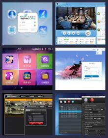 软件ui界面设计