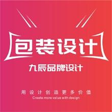 威客服务:[119436] 包装设计,彩盒设计,礼盒设计,食品包装设计