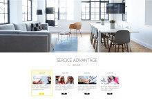 家具类目-全屋定制主页案例