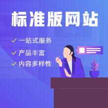威客服务:[126595] 【熊本熊科技】企业官网建设