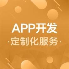 【熊本熊科技】APP定制开发