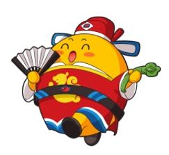 卡通形象吉祥物表情包(新店大酬宾8折起!)