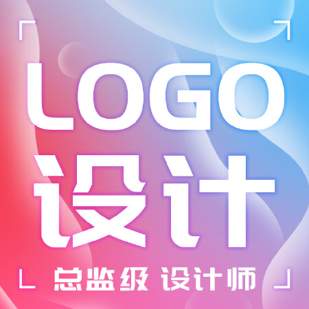 Logo设计 3款方案 30天内一对一修改