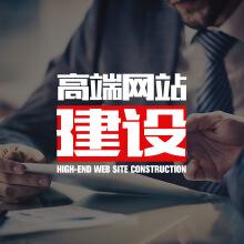 威客服务:[126751] 模板网站代备案定制公司企业商城手机网站建设计制作源码全包开发
